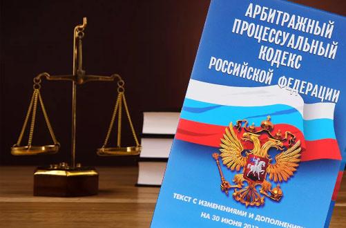Юрист по арбитражным делам в Нижневартовске