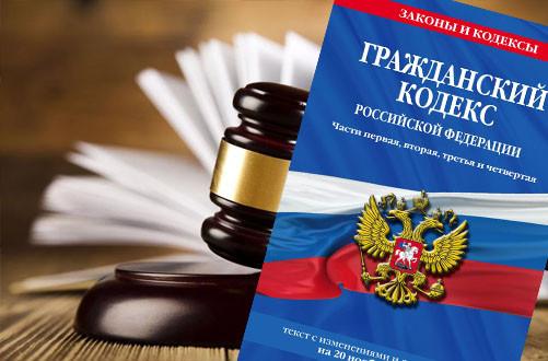 Юрист по гражданским делам в Нижневартовске