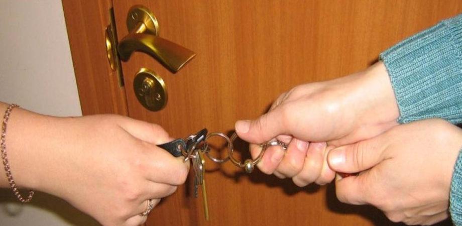 Признание утраты права пользования жилым помещением