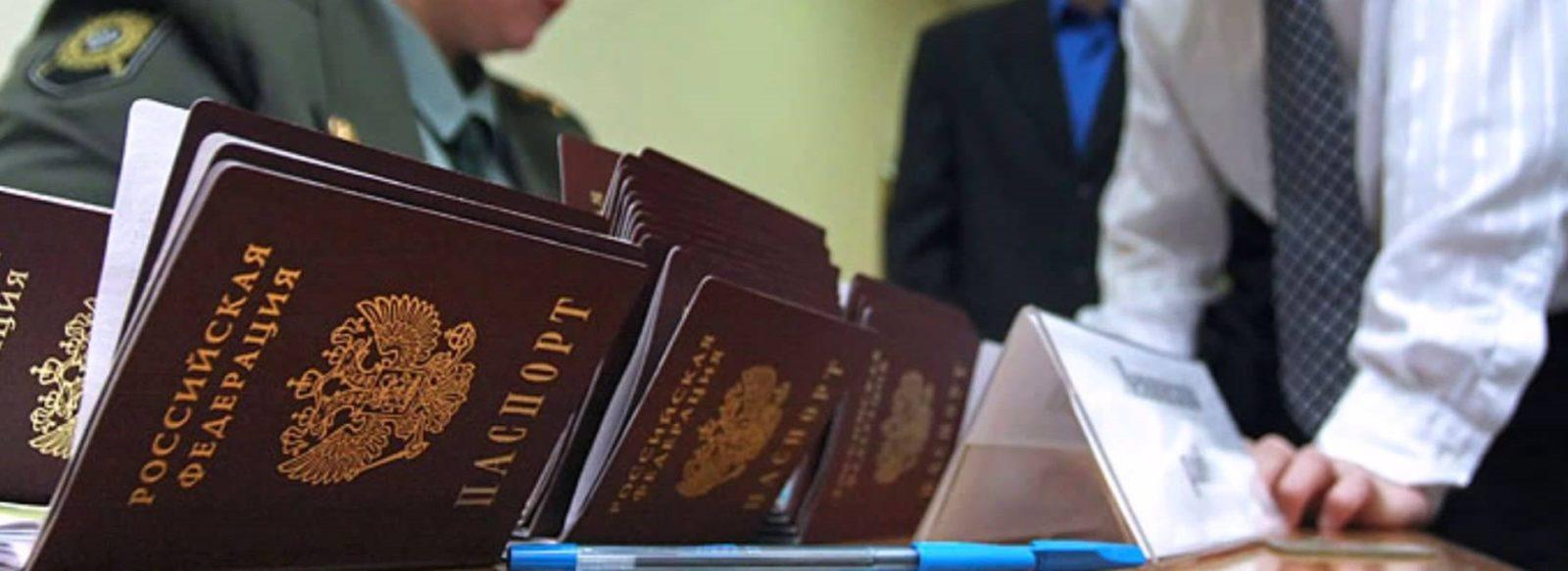 юридическая консультация по миграционному вопросу