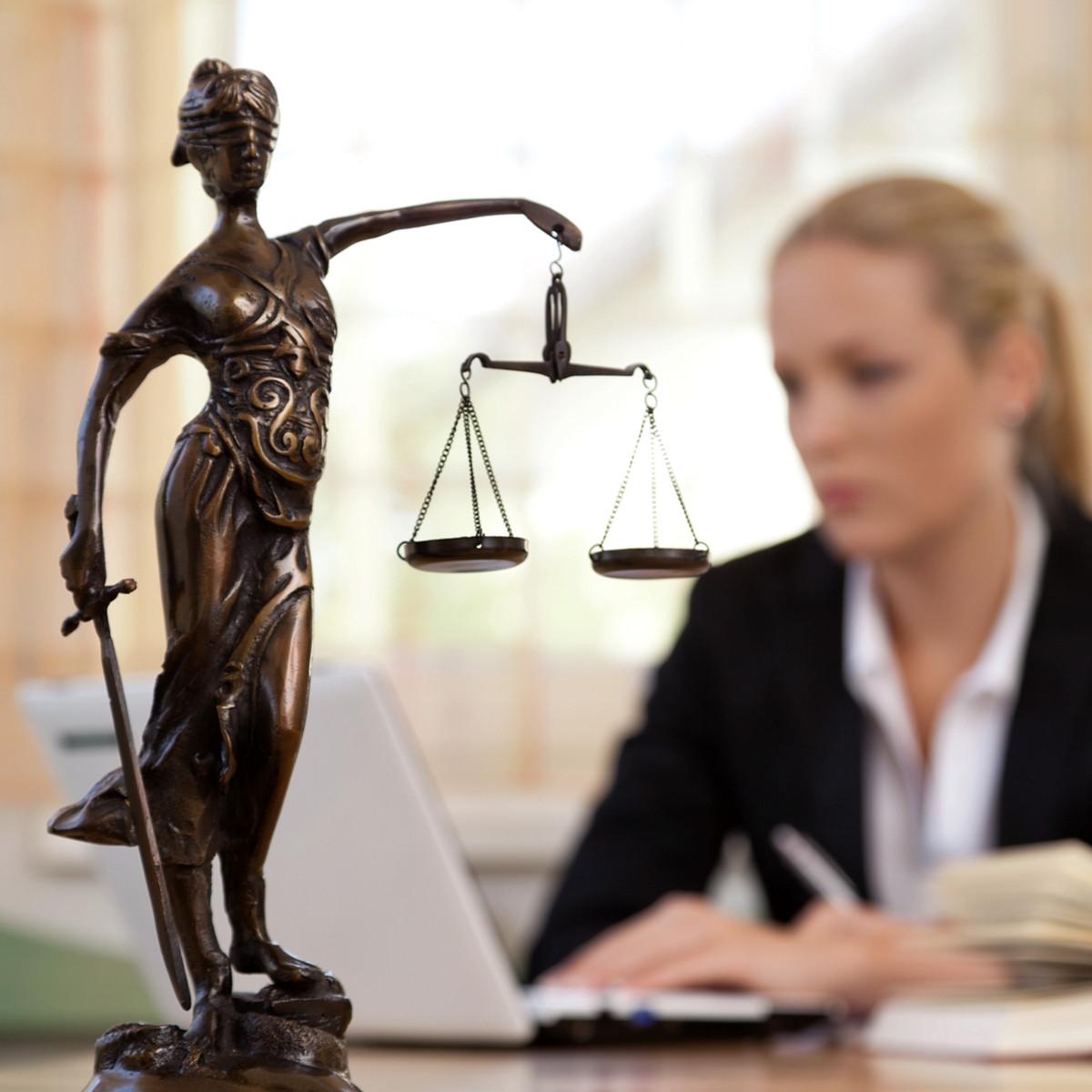 Юридические новости