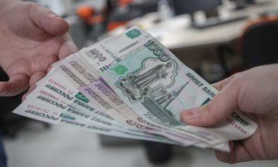 Возврат суммы страховки по кредиту и расторжение договора