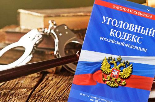 Адвокат по уголовным делам в Нижневартовске