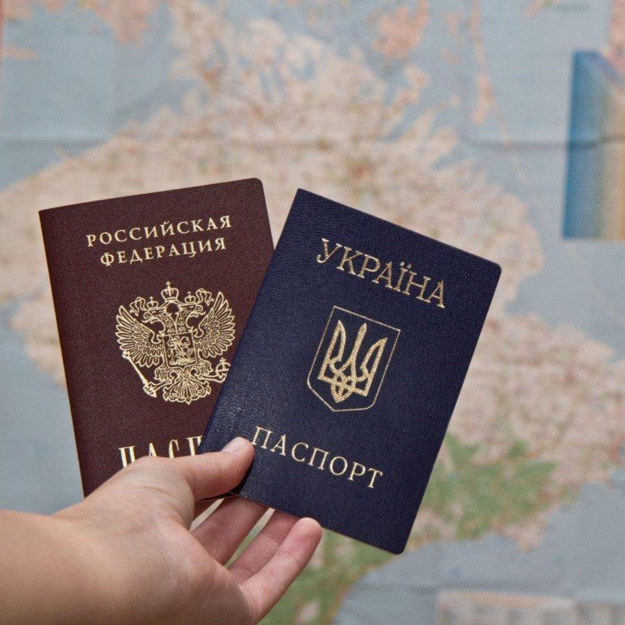 Помощь в получении Российского гражданства