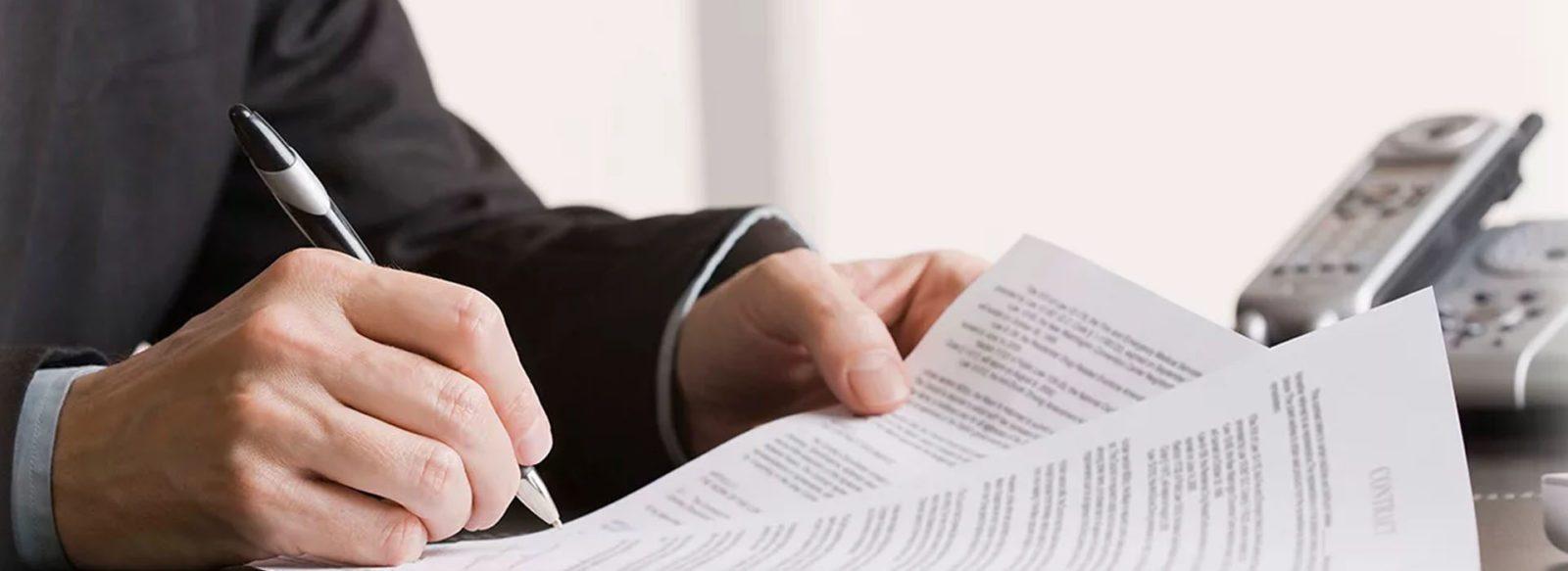 юридическая консультация сопровождение сделок