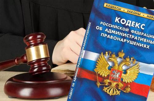 Юрист по административным делам в Нижневартовске