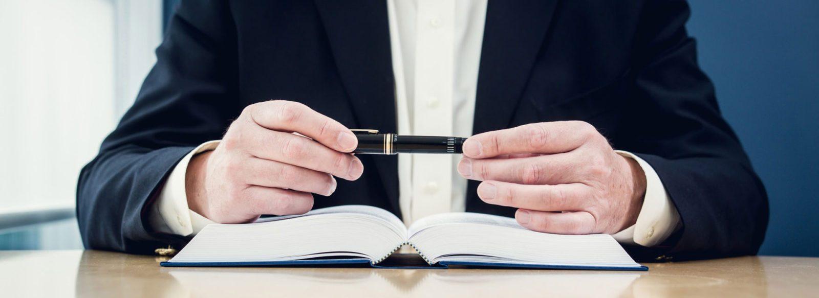 Консультация юриста в Нижневартовске