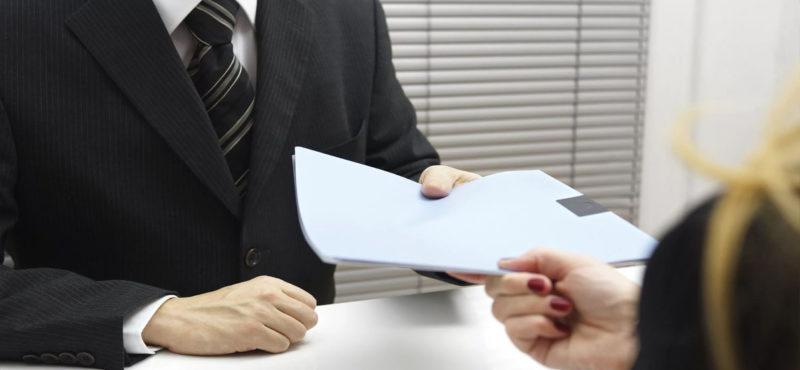 Некорректное исполнение работодателем своих обязанностей