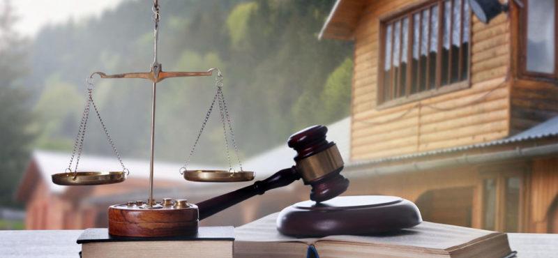 Признание права собственности на недвижимое имущество в порядке наследования